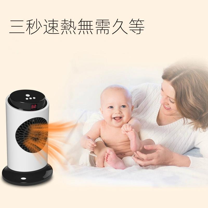 居家用品 暖風機 家用 嬰兒迷你家用 速熱 小型暖風機 小型取暖器 靜音 小型 usb