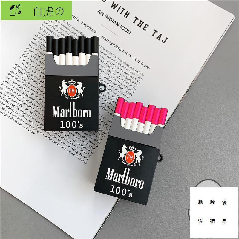 🦄️現貨の【】萬寶路煙盒AirPods保護套香煙盒蘋果耳機矽膠套無線藍牙耳機AirPods2保護殼療癒🦄️綠色生活の