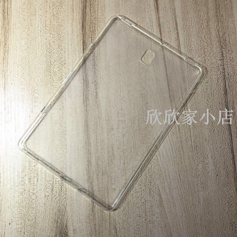 【欣欣家小店】平板電腦保護套三星Galaxy Tab S4保護套T835平板電腦SM-T830套10.5寸保護外殼
