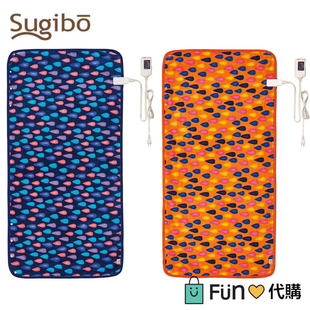 Sugiyama 椙山紡織 Sugibo 日本製 定時 溫控電熱毯 日本直送🇯🇵 北歐設計款毛毯 單人/雙人