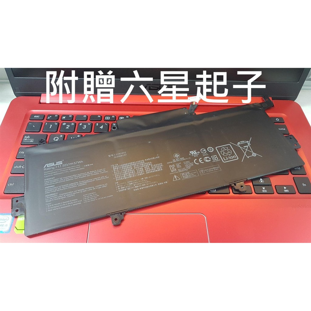 保三 ASUS C31N1602 原廠電池 Zenbook UX330C UX330CA UX330U UX330UA