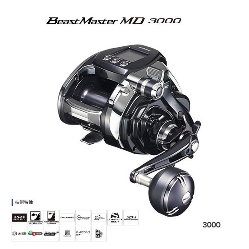 《SHIMANO》Beast Master MD 3000 電動捲線器 中壢鴻海釣具館  20年新款