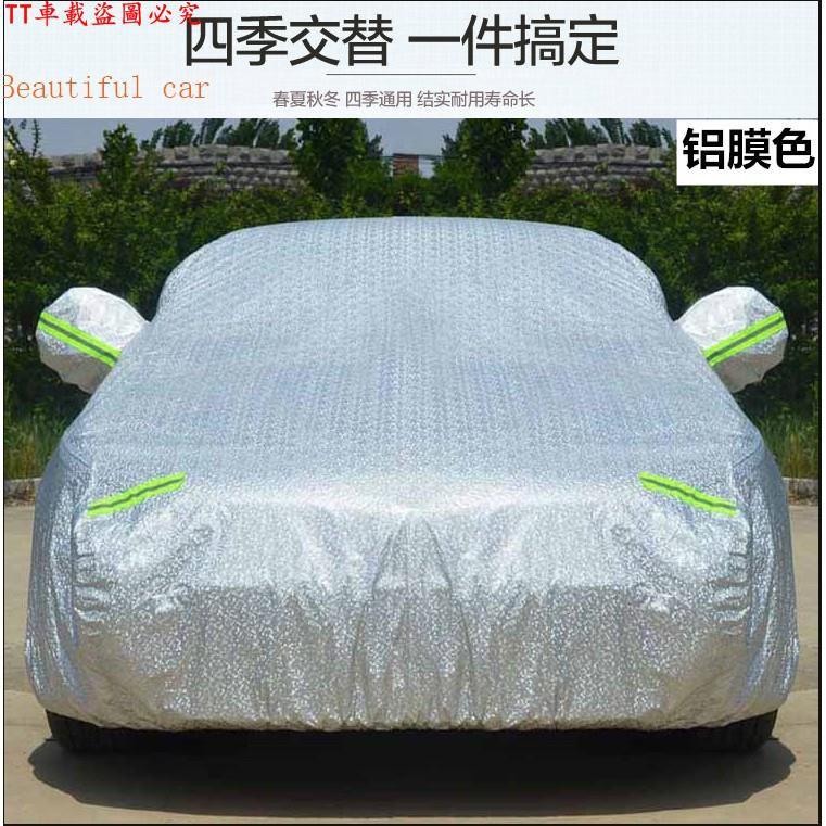 TT車載 三菱Outlander EClipseCross Zinger車衣車罩歐藍德專用耐磨加厚防雨防曬防塵遮陽隔熱