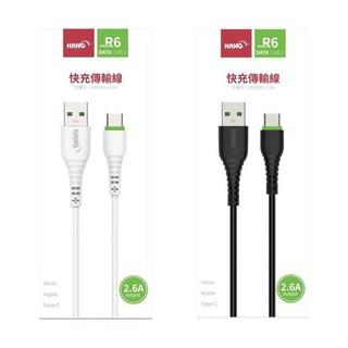 【現貨】HANG Z3B Z61B 2.6A iPhone/ iPad 系列Lightning 快速充電傳輸線 R6 安卓 新北市