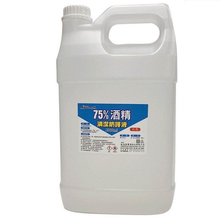 (非藥用)4公升酒精 清潔防護液 安伯特酒精 75% 乙醇 消毒酒精 4000ml 清潔酒精ADE