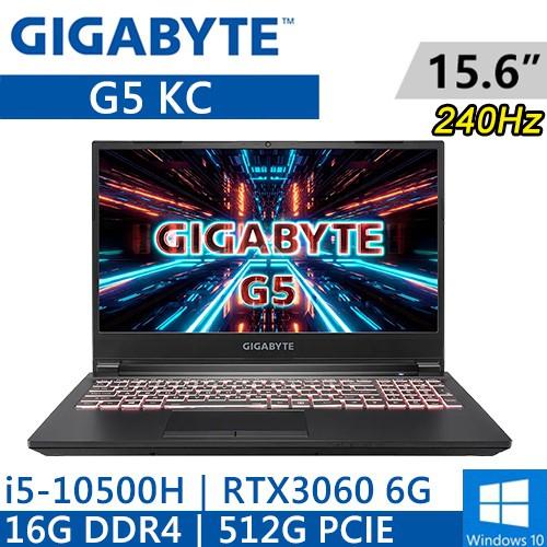 技嘉 G5 KC-5TW2130SH(i5-10500H/16G/512G PCIE/RTX3060 6G/★預購