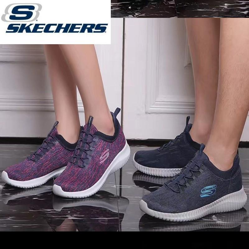正品公司貨Skechers斯凱奇思克威爾壹腳蹬男鞋 輕質透氣健步慢跑運動鞋52642