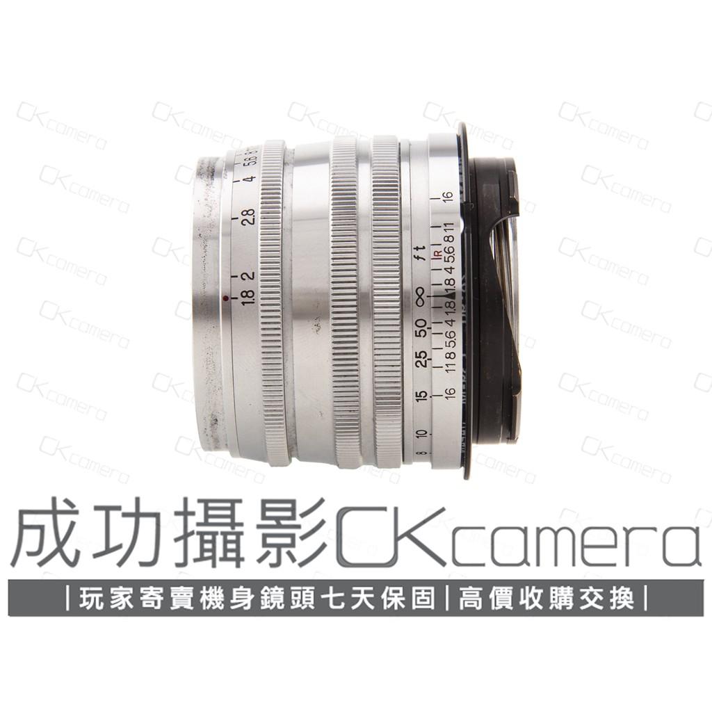 成功攝影 Canon 50mm F1.8 L39 中古二手 實用大光圈 手動標準定焦鏡 人像鏡 保固七天 50/1.8