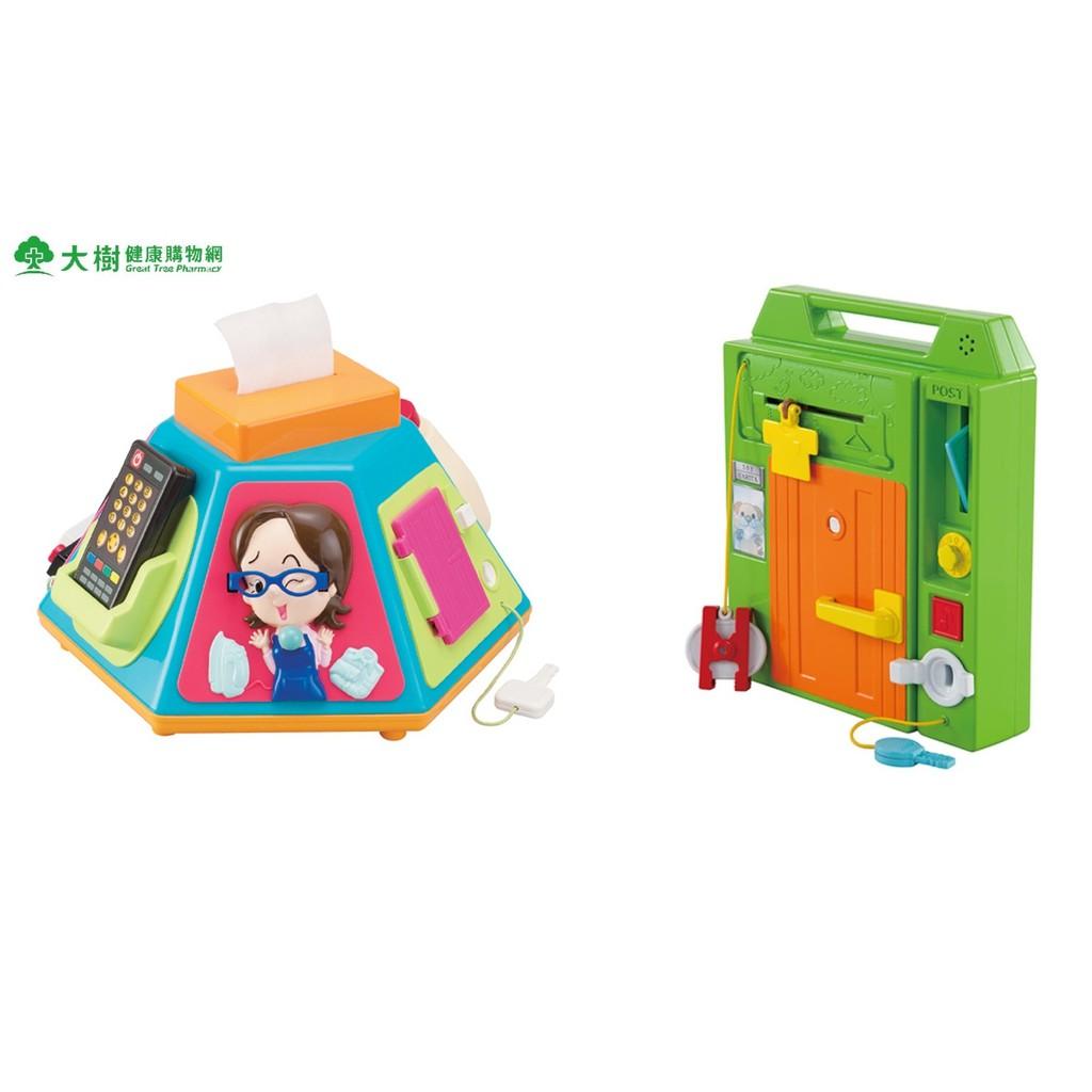 日本 People 新超級多功能七面遊戲機 / 益智手提聲光遊戲機 /新動動腦力體力玩具箱 大樹
