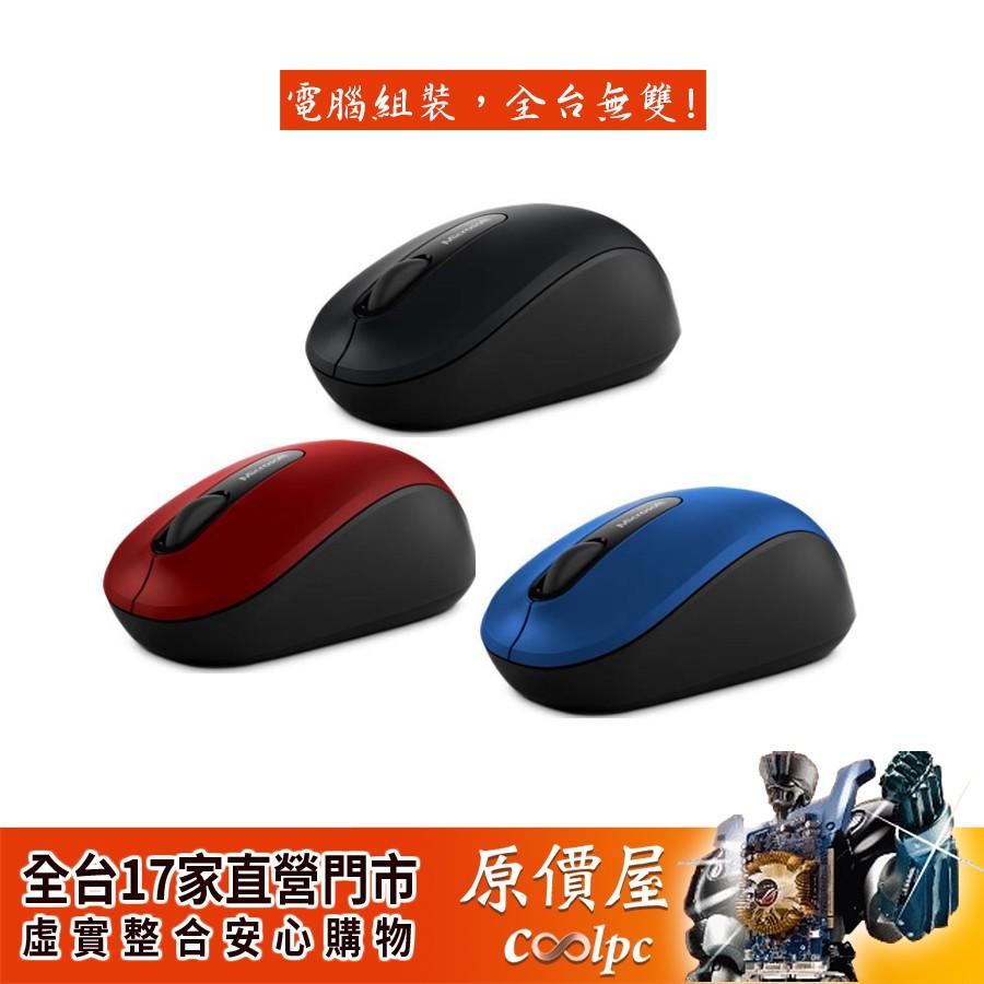 Microsoft微軟 Bluetooth 行動滑鼠 3600/藍/黑/紅/滑鼠/原價屋