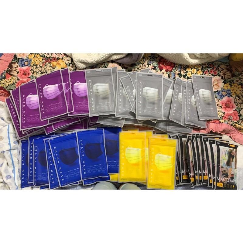 日本 中衛 預購中 月河撞黑 黑迷彩 撞橘 中衛醫療口罩 袋裝五入 (海黃 薰紫 單寧 麥灰