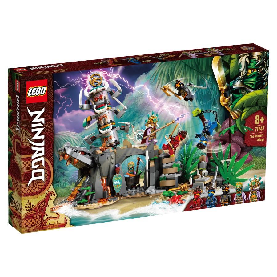 LEGO樂高 71747 守護者之村 玩具反斗城