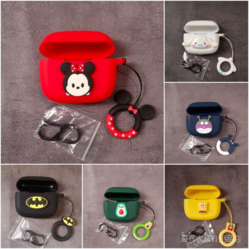 紫米耳機PurPods Pro保護套ZMI降噪耳機套卡通硅膠防塵保護套