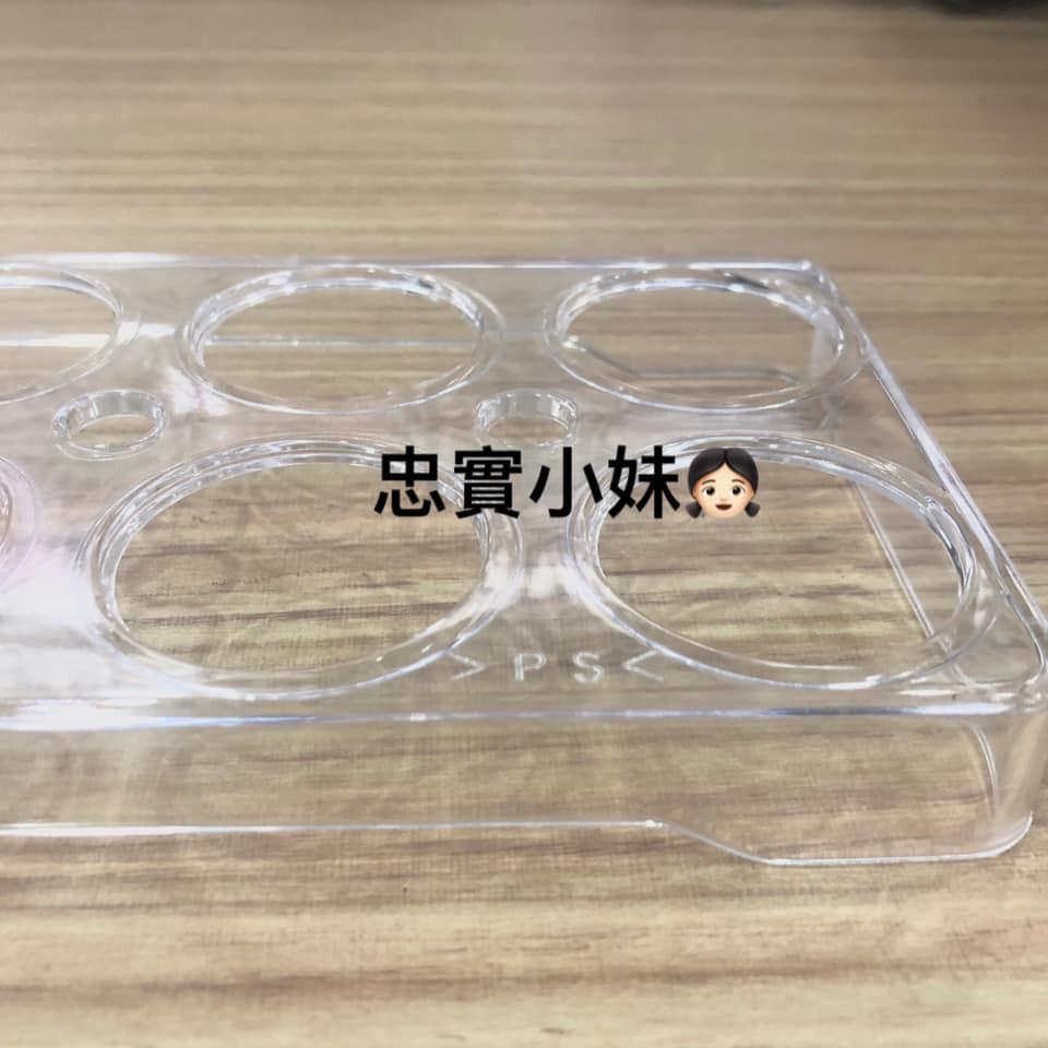 ✨Panasonic國際牌 冰箱 NR-D563HV 雞蛋盒 蛋皿 10洞