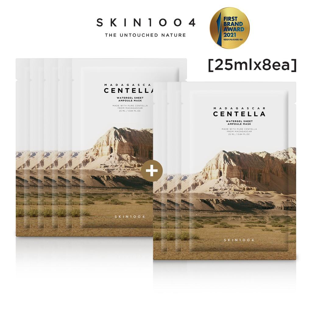 SKIN1004 馬達加斯加積雪草-水凝精華面膜8片(買5送3)