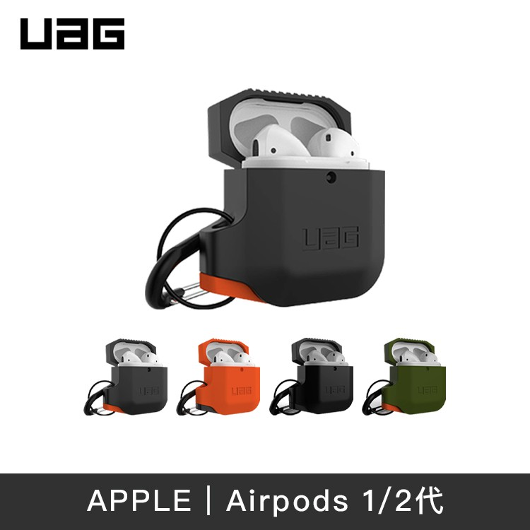 UAG | Airpods 1/2代 | 耐衝擊保護殼