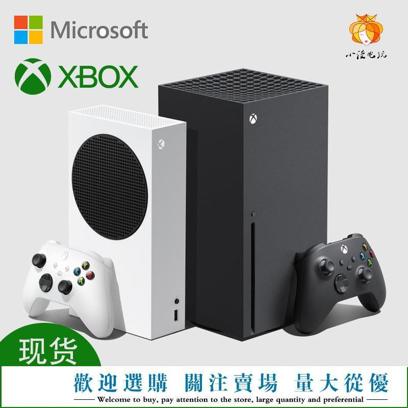 ┆主推現貨┆微軟Xbox Series S X 游戲機 XSS XSX 次時代4K主機 現貨特價包郵