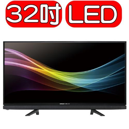 《可議價》SANLUX台灣三洋【SMT-32MA3】32吋LED液晶顯示器