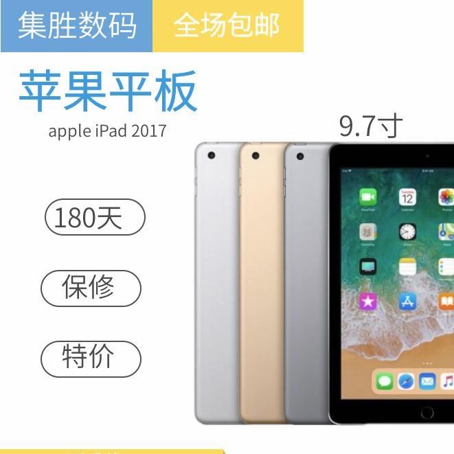 #虾皮中元节線上買#﹊◎2018二手Apple/蘋果iPad pro9.7/10.5/12.9英寸2019平板電腦min