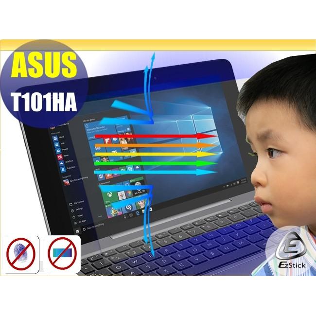 【Ezstick】ASUS T101 T101HA 平板 防藍光螢幕貼 (可選鏡面或霧面)