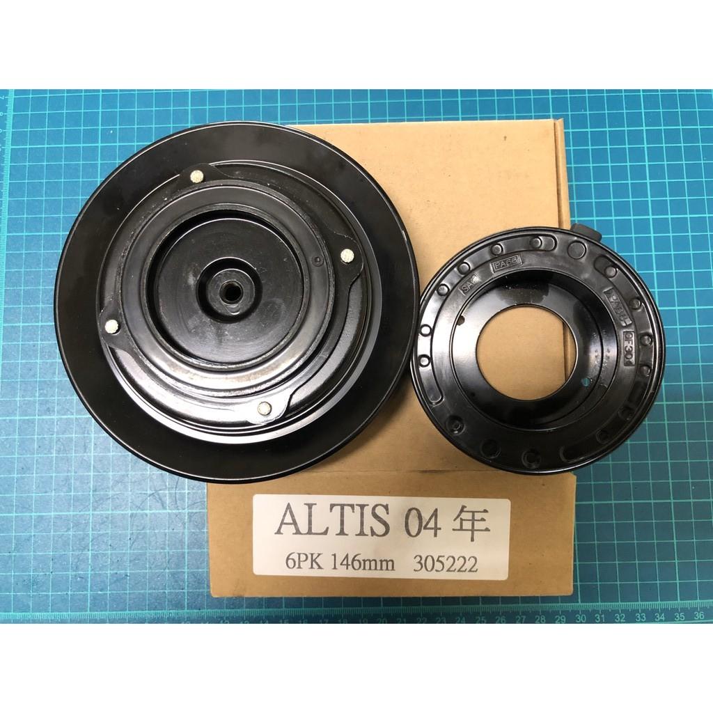 Toyota Altis 1.8 04-07 汽車冷氣壓縮機 離合器總成(組)6PK 146mm 全新品