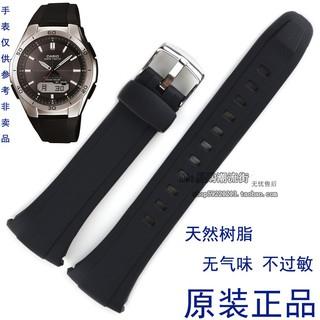 手錶配件 原裝卡西歐表帶WVA-M640/ M650/ WVQ-M410B手表帶黑色樹脂帶男女表