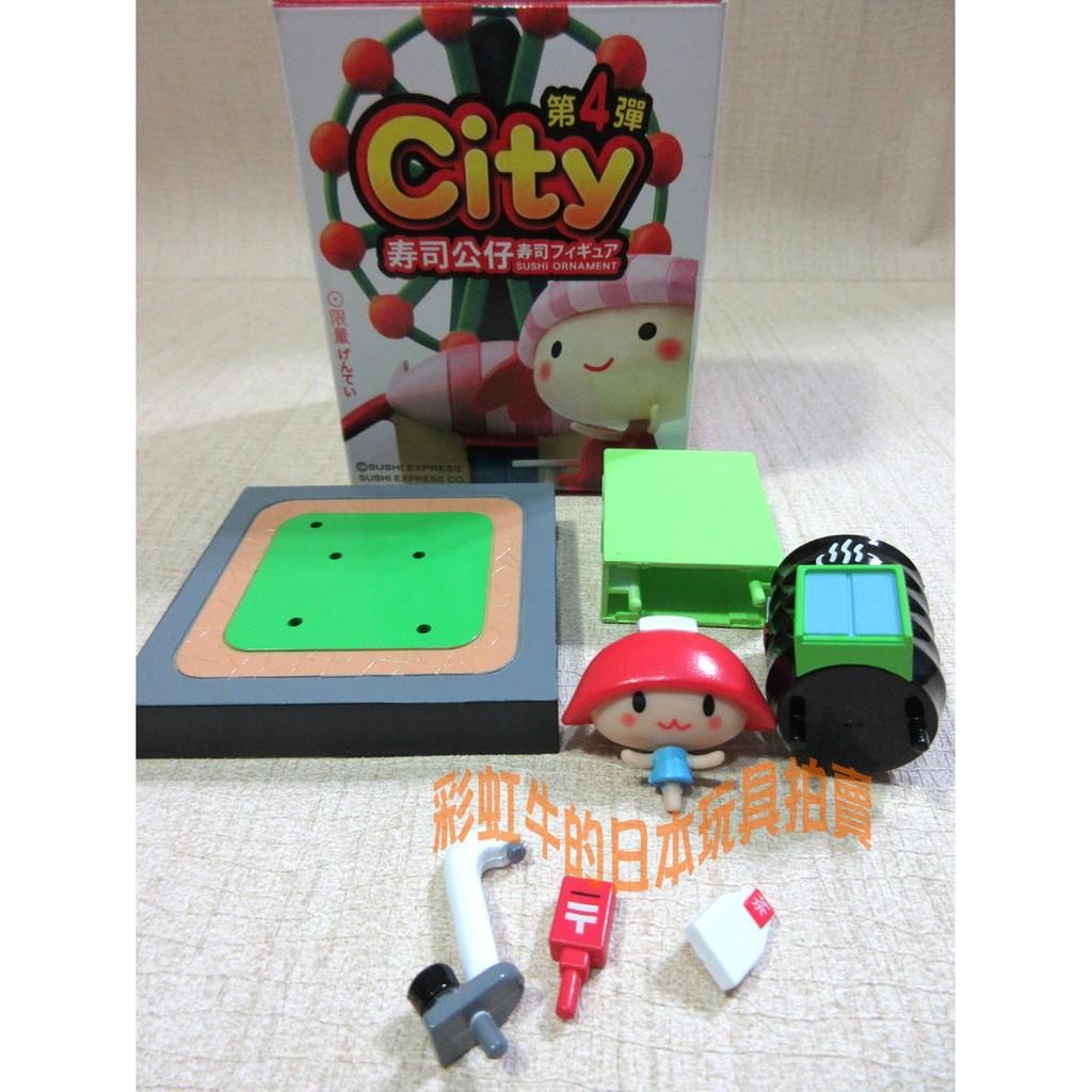 爭鮮迴轉壽司 限定 2009年 第四彈 CITY公仔 城市 場景組 鮪魚俠 (茶包 郵筒 綠茶 房子)