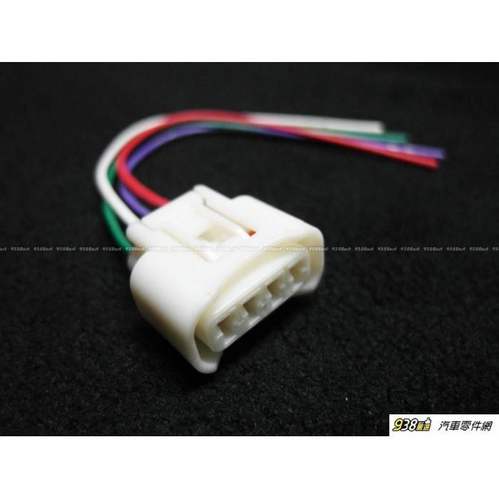 938嚴選 考耳插頭 適用於 ALTIS YARIS VIOS CAMRY RAV4 WISH PRIUS 考耳接頭
