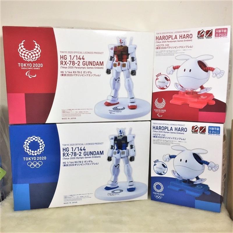 2020東京奧運官方限定款鋼彈套組/哈囉球
