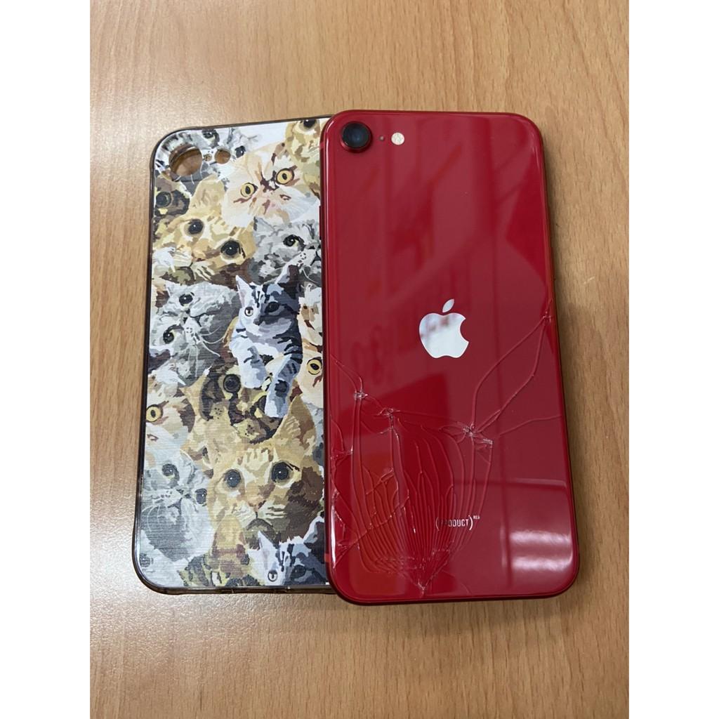 *已預訂*二手(背板有傷) iPhone SE2 紅色(128g) 送手機殼 保固2021/7/21