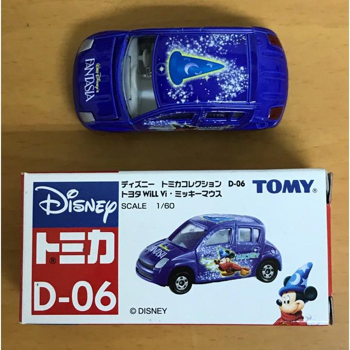 TOMY TOMICA DISNEY 迪士尼 D-06 紫色 米奇魔法師 will 魔法米奇 2004