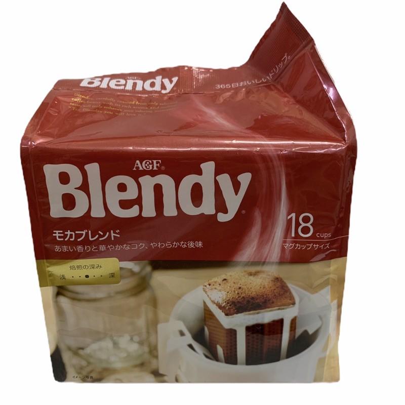AGF blendy 濾泡式咖啡-摩卡 18入 126g