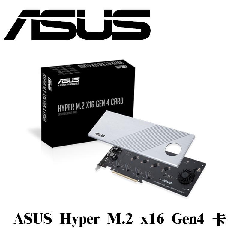 2020最新全新 ASUS 華碩 HYPER M.2 X16 GEN 4 CARD 擴充轉接卡 PCIe介面卡第四版