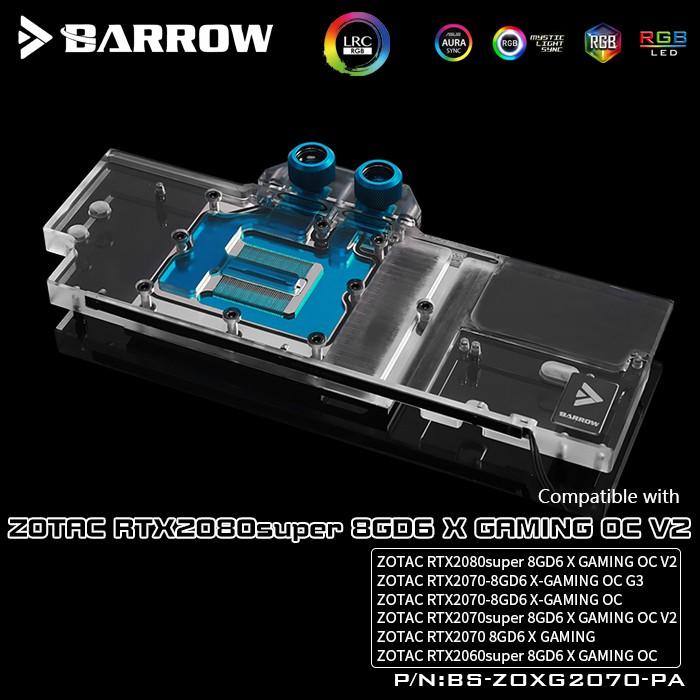 Barrow BS-ZOXG2070-PA ZOTAC X-GAMING OC RTX2070全覆蓋GPU水冷頭(極光)