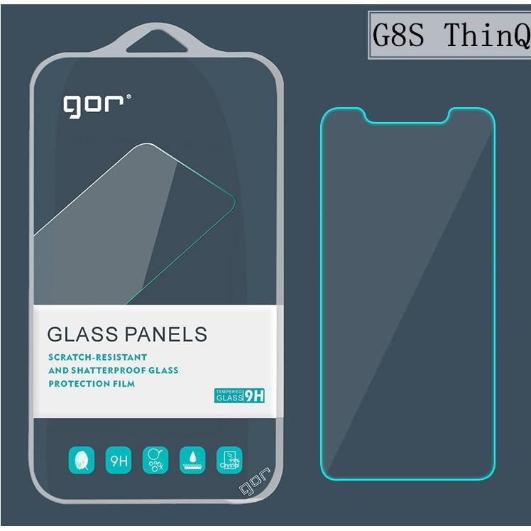 發仔 ~ LG V50S G8X ThinQ V60 G6 V30 Q8 GOR 鋼化玻璃保護貼 玻璃貼 玻璃膜