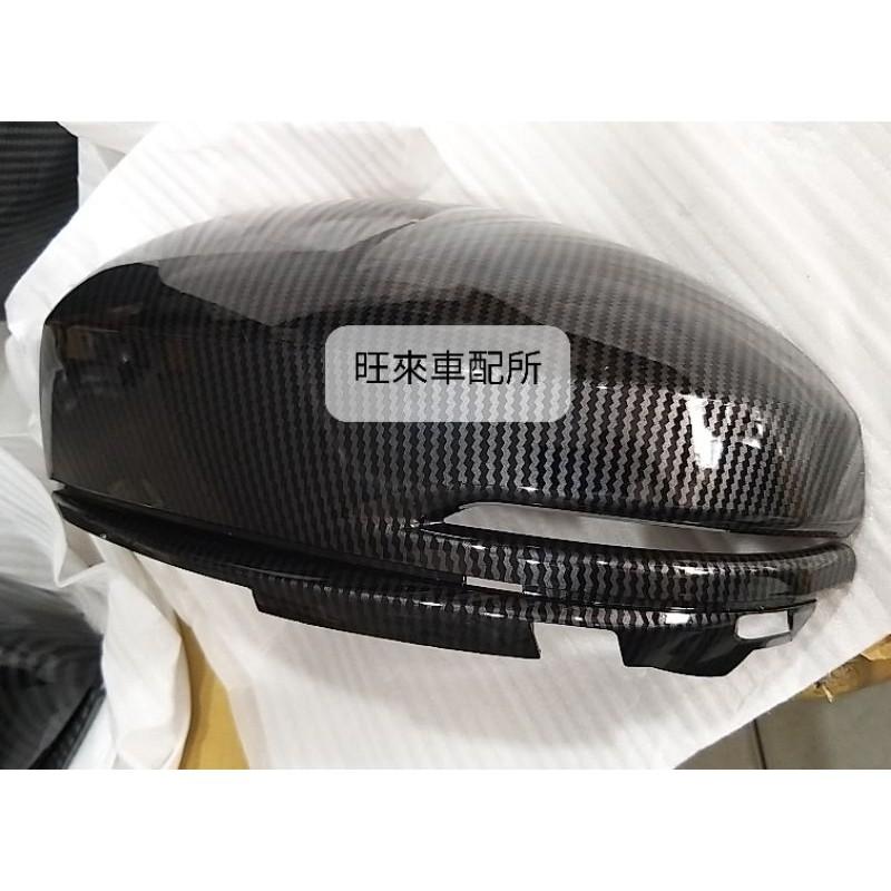 台灣高品質 原廠替換式(碳纖維紋)本田 FIT 3代系列專用 後視鏡蓋 後視鏡碳纖維飾蓋 後照鏡蓋 後照鏡殼