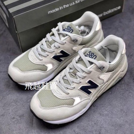 韓國直郵 NEW BALANCE NB MRT580 紐巴倫 麂皮 復古 慢跑鞋 MRT580GE 男女鞋 休閒鞋