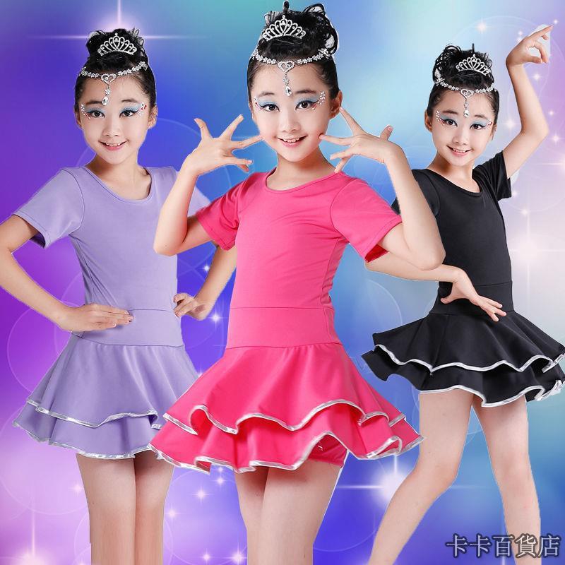 卡卡兒童舞蹈服裝拉丁舞裙女童芭蕾舞蹈裙比賽考級服春夏款短袖練功服