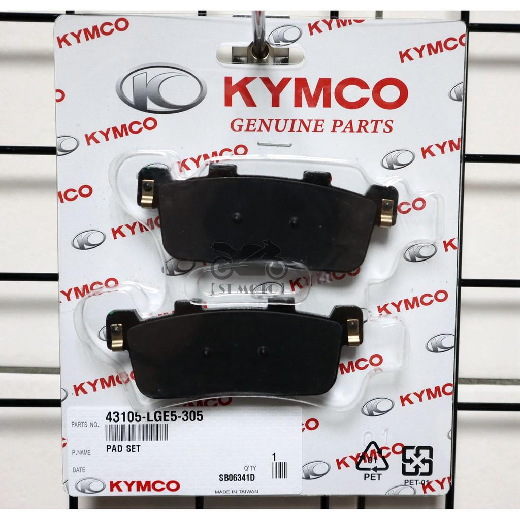 【ST】KYMCO 光陽原廠 Shadow 300 後煞車皮 料號43105-LGE5-305
