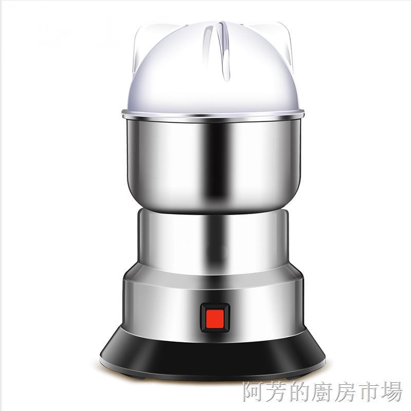 阿芳全自動咖啡機台灣現貨强力推薦磨豆機咖啡豆研磨機 家用五谷雜糧小型粉碎機 不銹鋼咖啡機磨粉機