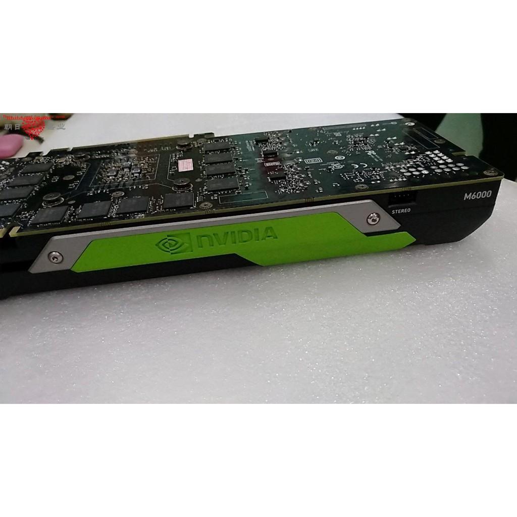 ■❈英偉達 Quadro M6000 24GB服務器工作站專業繪圖顯卡全新工包