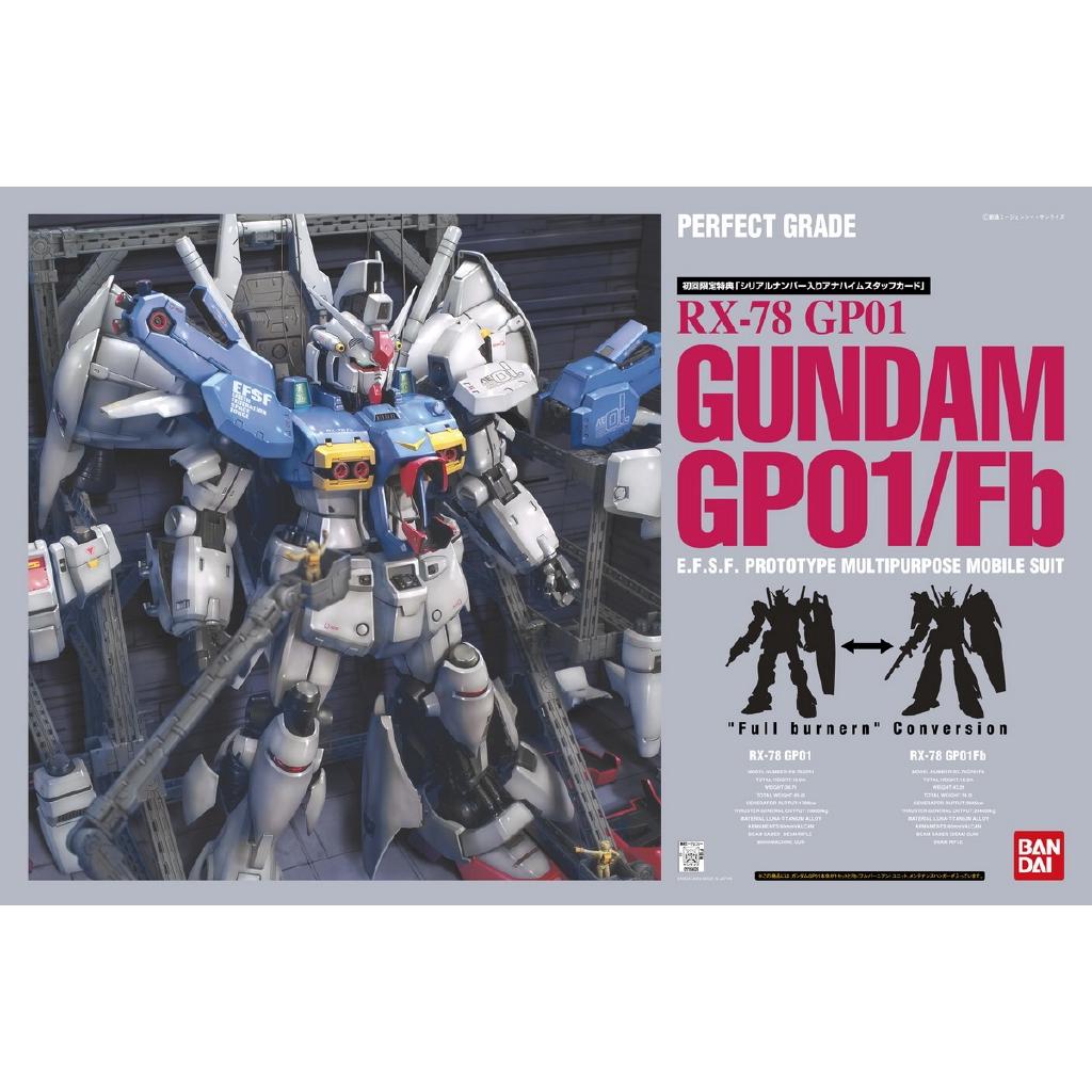 Bandai Gundam 1 / 60 Pg Rx-78 Zeta Gundam Gp01 / Fb 型號套件