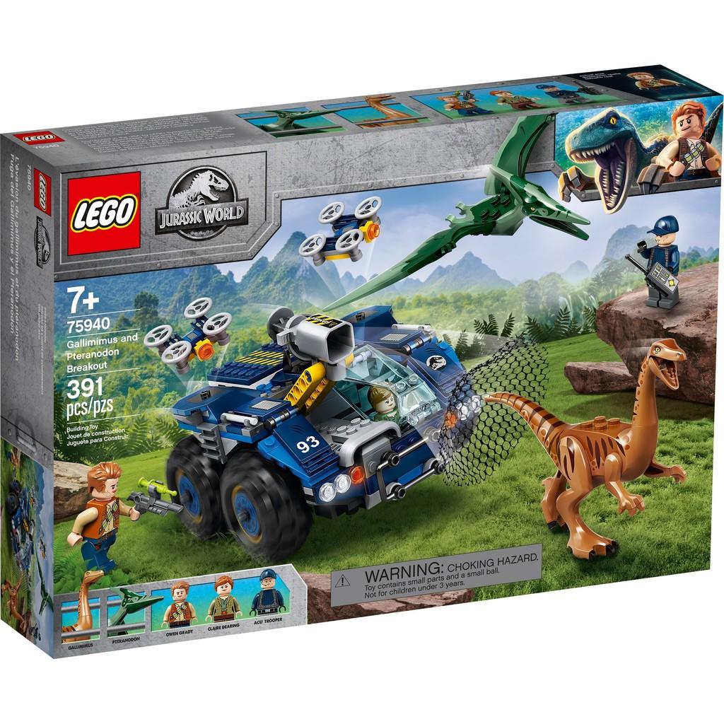 《熊樂家║高雄 樂高 專賣》LEGO 75940 Gallimimus and Ptera Jurassic World