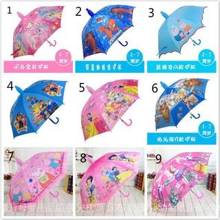 【新款】5折  中號卡通 KT貓兒童雨傘  男女童寶寶小傘  小學生兒童傘  長柄幼兒園小傘