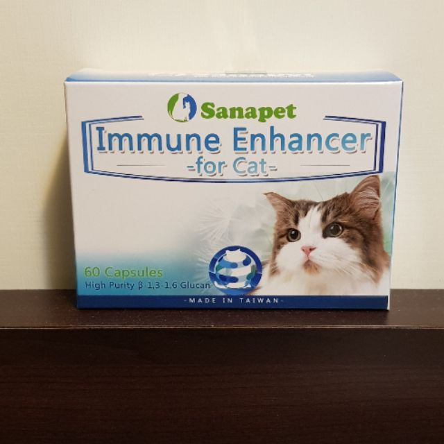 ~PePe~  貓體建 Immune Enhancer for Cat 桑納沛貓體健60粒