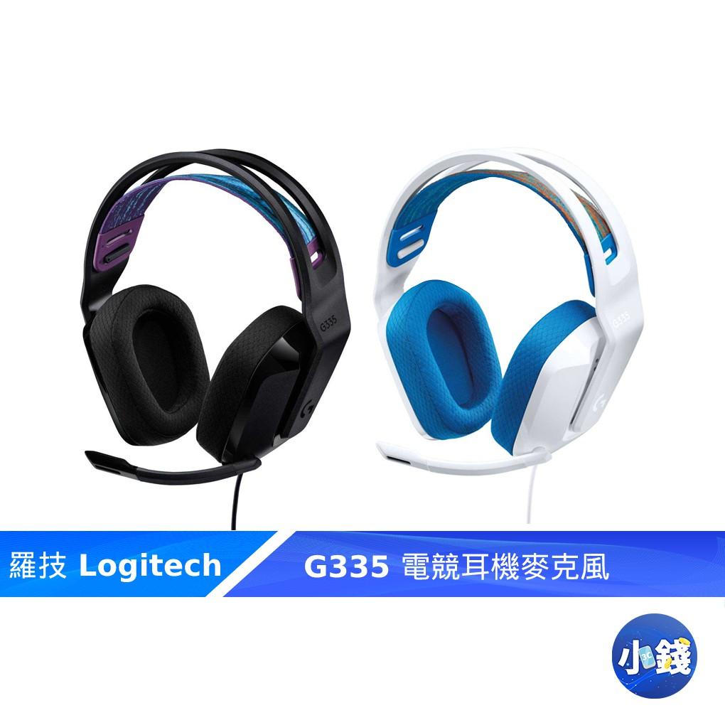 羅技 G335 電競耳機麥克風 有線耳機 3.5 公釐音訊插孔 G733輕盈版【小錢3C】