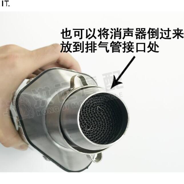 【全場免運】2021新款機車改裝天蝎M4吉村排氣管跑車聲排氣管回壓芯靜音消聲器消音塞