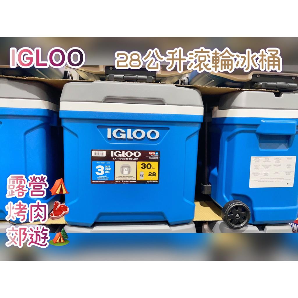 IGLOO 28公升 滾輪冰桶 好市多 滾輪冰桶 露營 烤肉 行動冰箱 保冷箱 戶外用品 露營必備 冰桶 外出行動小冰箱