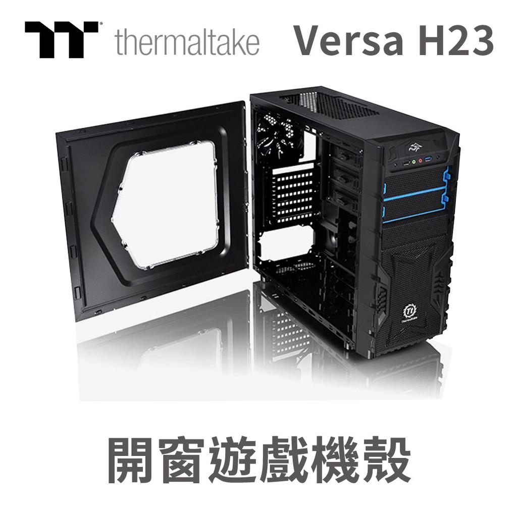 曜越 TT  Versa H23 4大2小 開窗 遊戲機殼 (黑) 機殼 電腦機殼(福利品出清)