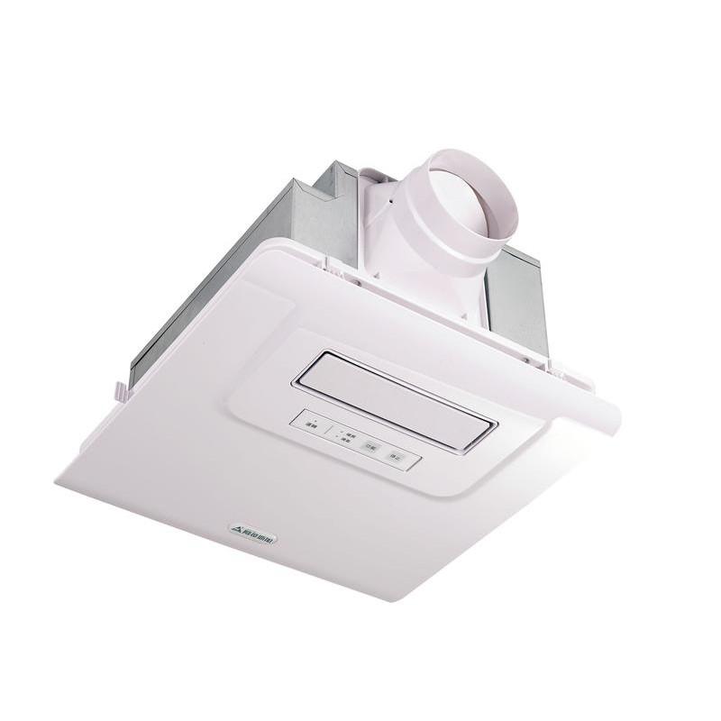 【泵浦五金】阿拉斯加 300SRP 遙控型浴室暖風機.乾燥機.換氣扇~【非國際牌 FV-30BU2R 】
